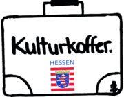 KuKo_Logo_weis_ohne_claim-180x140